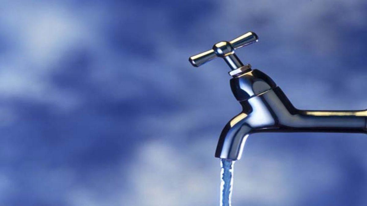 Ricerca delle perdite d'acqua